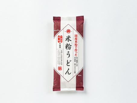 LE  JAPON a TOUT BON
