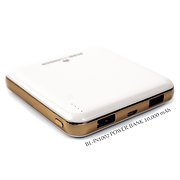 BL-IN1002 Power Bank
