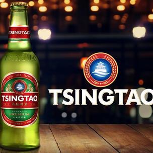 Drinks - Tsingtao