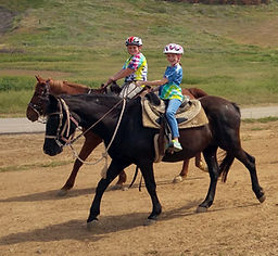 One Hour Trail Ride