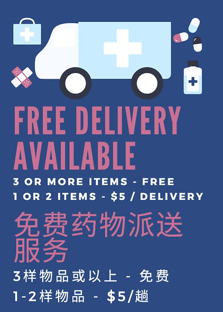 Delivery%20Poster_edited.jpg