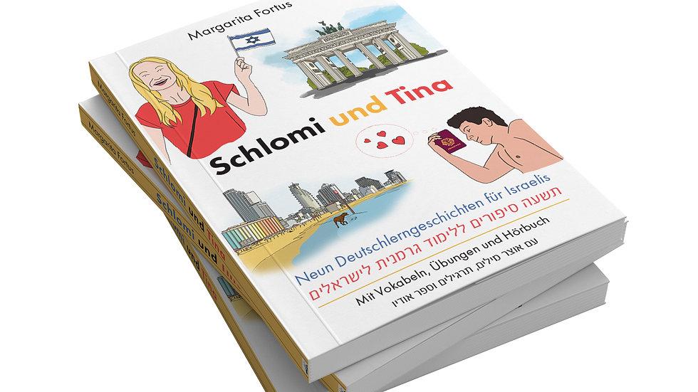 Schlomi und Tina ספר אודיו