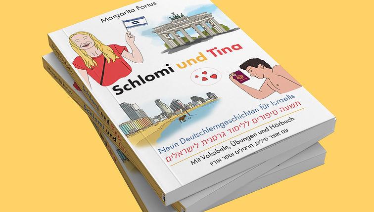 Book_yellow_1.jpg