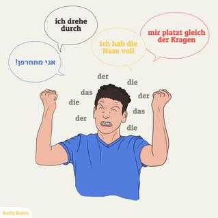 7 טעויות נפוצות בעת לימוד גרמנית (או כל שפה אחת) ואיך לתקן אותן