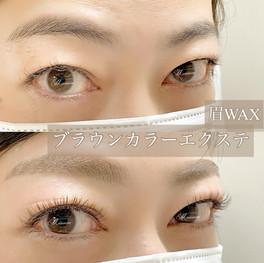 ブライダルまつげエクステ/ダークブラウン/眉WAX脱毛(メイク・カット付き)