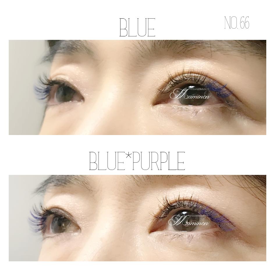 【カラーエクステ】ブルー×パープルのミックス
