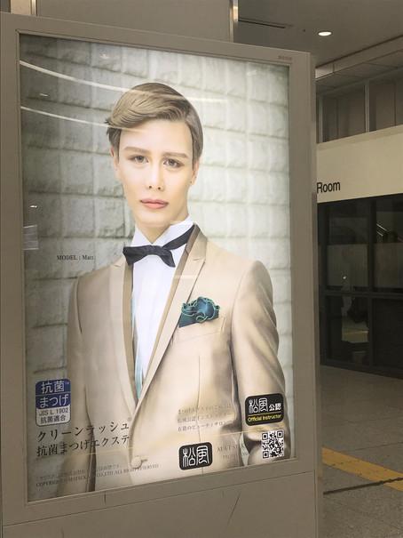 大阪で見つけた看板♥︎︎