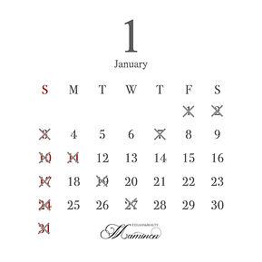 2021年1月の営業日カレンダー