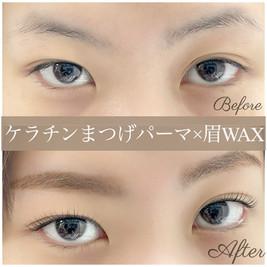 まつげパーマ&眉WAX