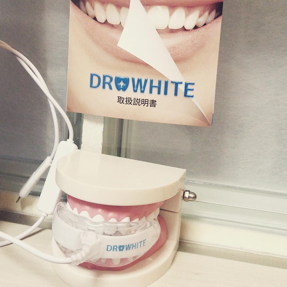 ホームホワイトニング(白い歯)LEDライト