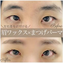 眉ワックス×まつげパーマ(眉カラー)│赤坂マミノン