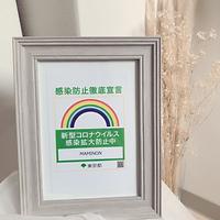 まつげエクステ/虹ステッカー(コロナ対策