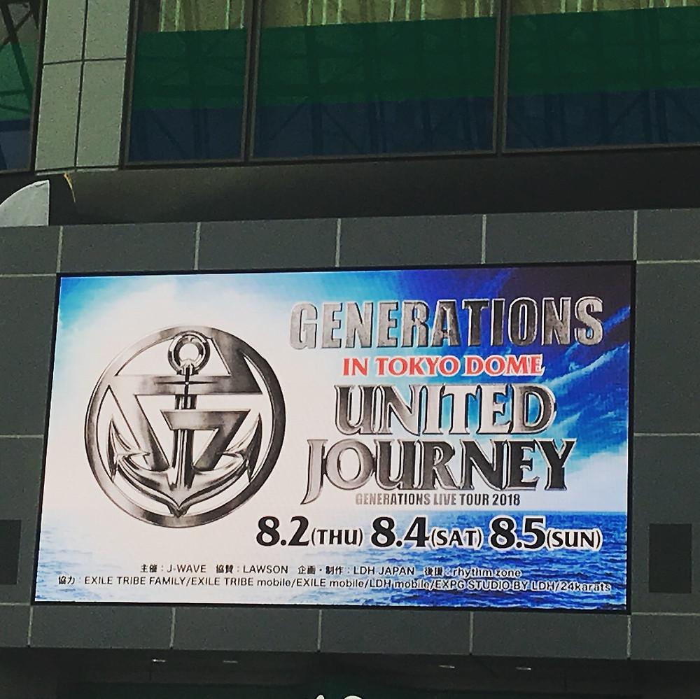 ジェネレーションズ ユナイテッドジャーニー ライブ