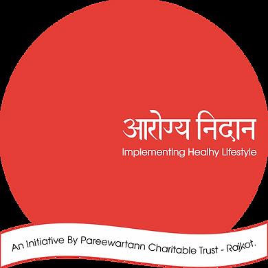 Logo - Aarogya Nidaan.png