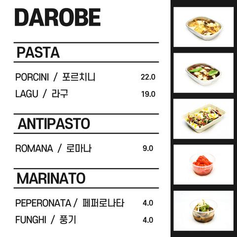 다로베 피자 팩토리 MENU