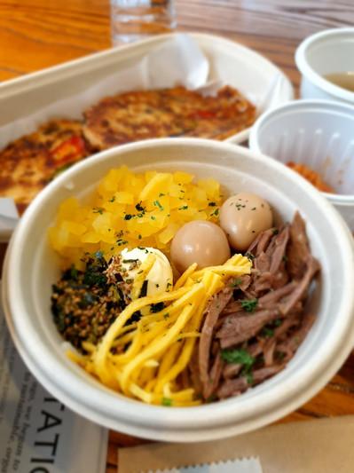 버터 장조림 비빔밥