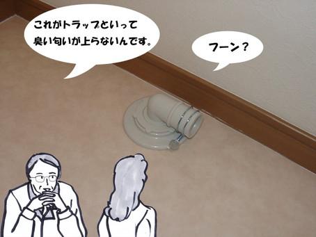 洗濯排水のつまりはないか