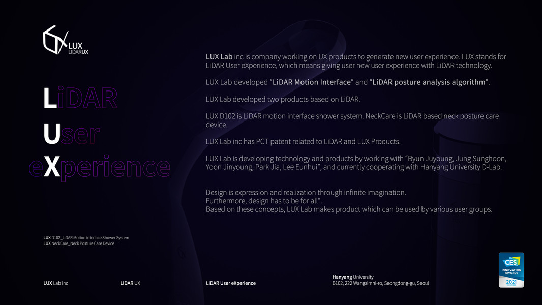 01)LUX Lab inc Introduction.jpg