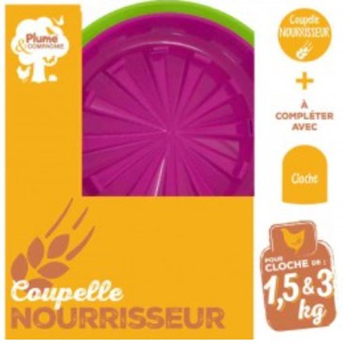 Coupelle nourrisseur eco1 5-3l (ref : x82576)