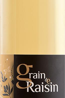 Gel douche Muscat Blanc 250 ml
