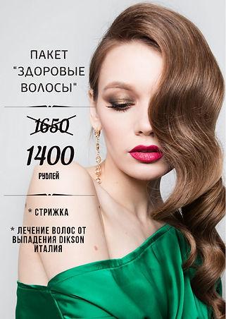 IMG-20190905-WA0000.jpg