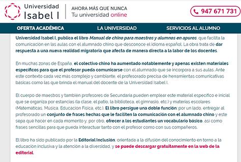 2020_05 Nota Prensa UI1.PNG