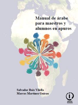 2021_02_10 Manuel Árabe para maestros. Salvador Boix.PNG