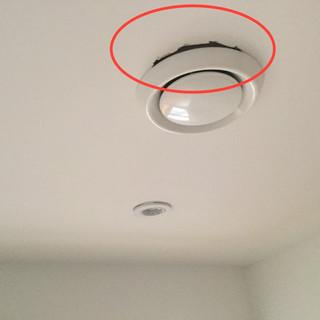 A misaligned ceiling vent.JPG