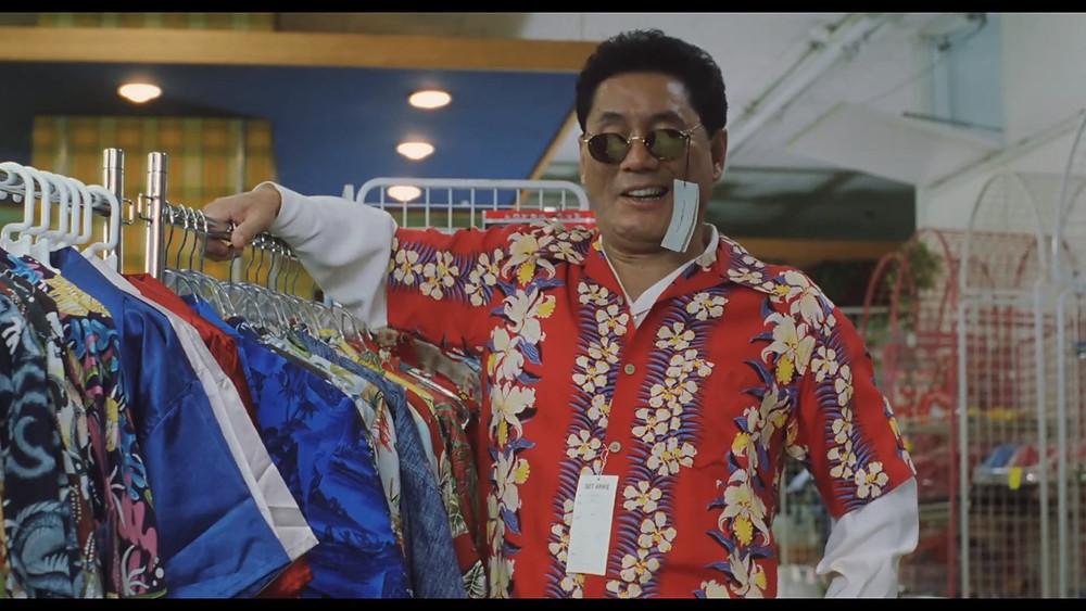 Las gafas de Kikujiro en El verano de Kikujiro (1999)