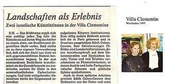 מאמר 21BWiesbaden