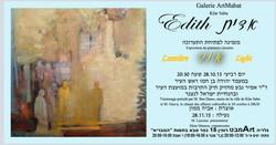 invitation bilingue 3