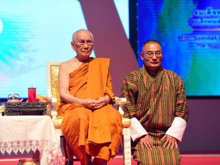 Prime Minister of Bhutan Visit MCU
