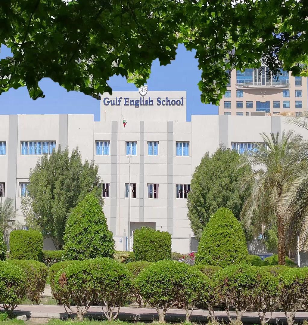 Gulf English School