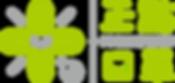 正點口罩Positive Mask Logo.png