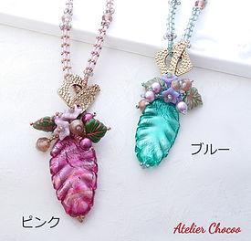 _20200323_110606_edited_edited_edited.jp