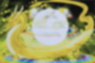 【軸】宝船.jpg