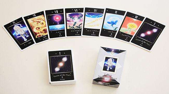 スペクトルカード (2).jpg