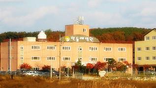 민들레병원