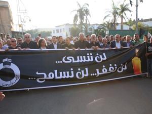 מציינים 60 שנה לטבח כפר קאסם