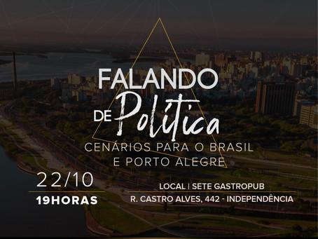 Ricardo Gomes realiza evento para discutir cenários políticos de Porto Alegre