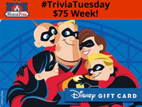 Trivia Tuesday!  $75 Anniversary Edition