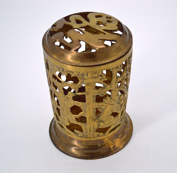 Ornate Brass Oriental Candle Holder
