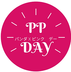 PP Day .png