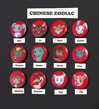 Chinese Zodiac (Button Set)
