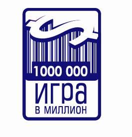 Juego del Millon Rusia