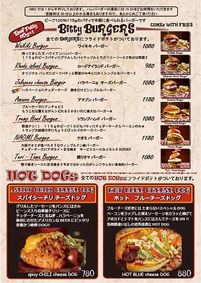 busyday menu bitty.png