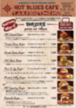 takeout  ハンバーガー  menu 2020.04.png