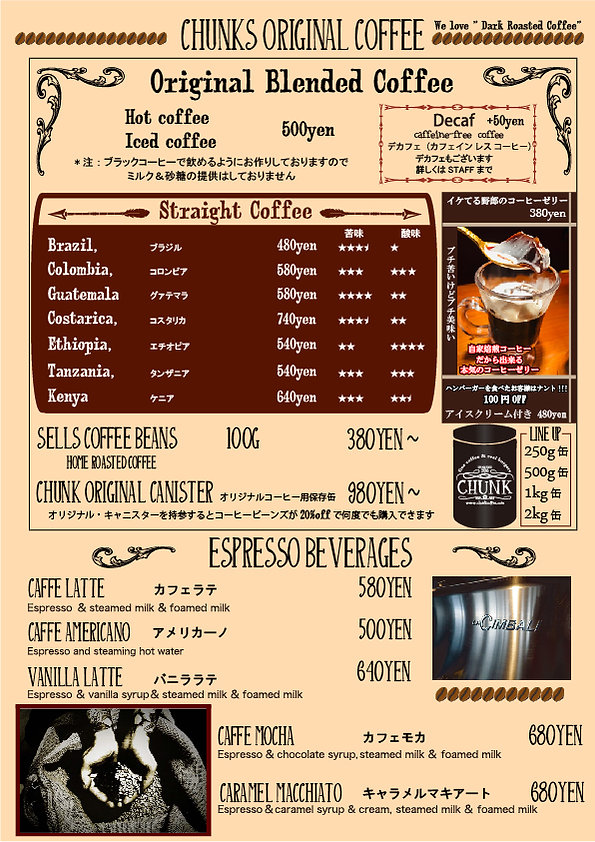 chunk menu coffee 2020.07.jpg