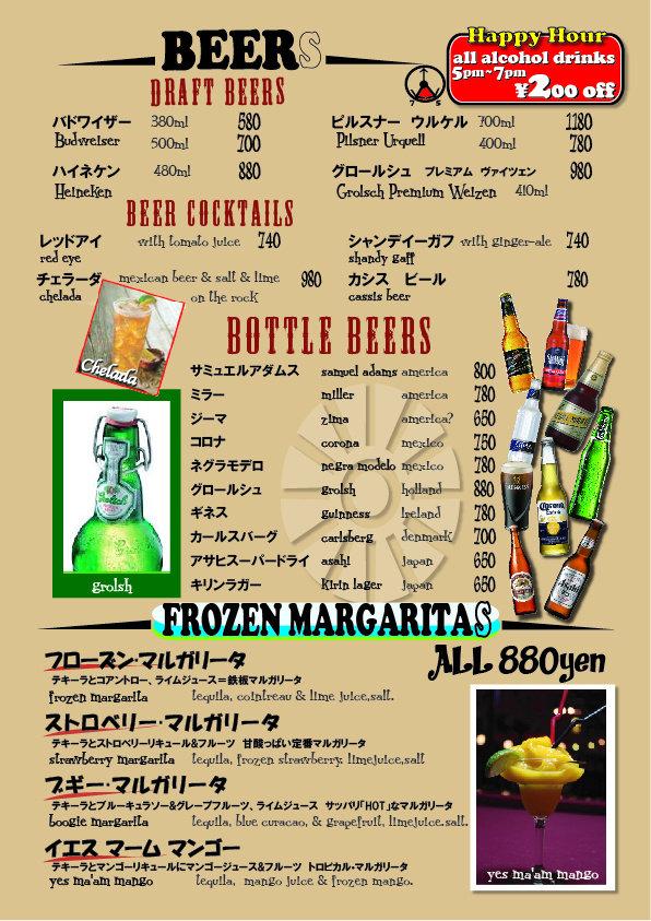 boogie drinkmenu beer 2019.10.jpg
