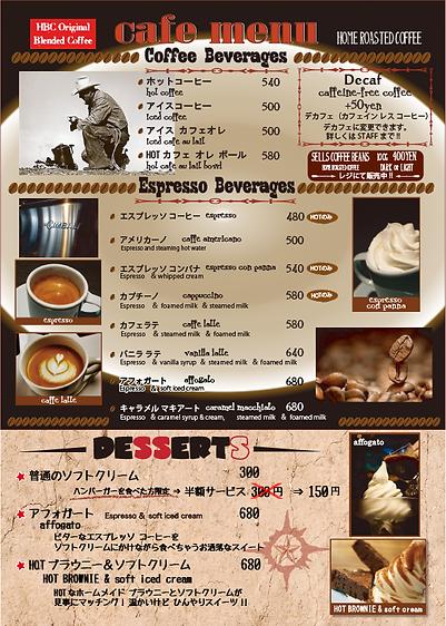 busyday menu coffee.png